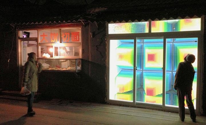 Instant Hutong - museum installation